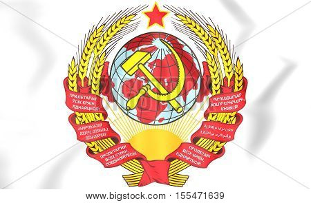 Soviet Union Coat Of Arms (1923-1936). 3D Illustration.