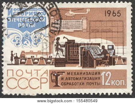 MOSCOW RUSSIA - CIRCA OCTOBER 2016: a post stamp printed in the USSR the series