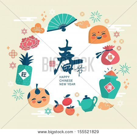 Chinese new year greeting card. Chinese wording translation: Chinese New Year.