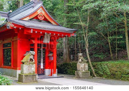 Soga Shinto Shrine Surrounded By Green Trees