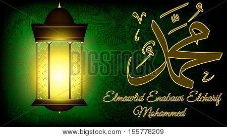 Arabic and islamic calligraphy of the prophet Muhammad Mawlid An Nabi - elmawlid Enabawi Elcharif the birthday of Mohammed