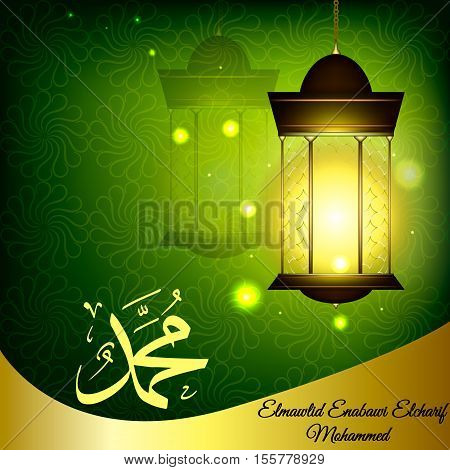Arabic and islamic calligraphy of the prophet Muhammad Mawlid An Nabi - elmawlid Enabawi Elcharif the birthday of Mohammed the prophet
