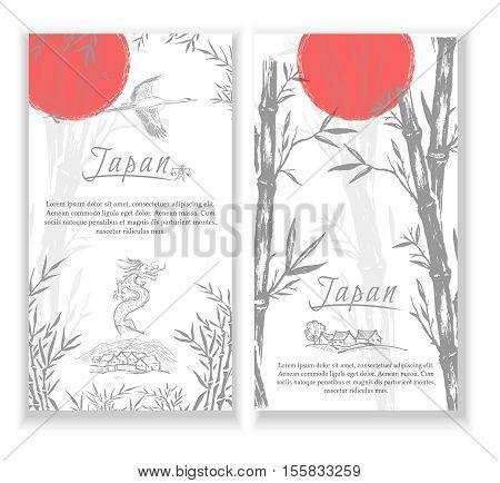 Traditional Japanese banner hand drawn vector. Japanese bird bamboo branches japan art