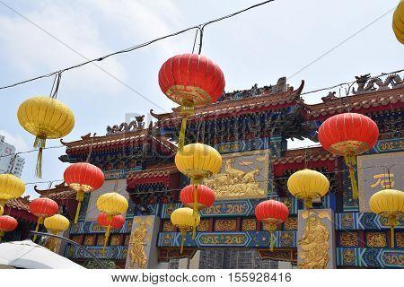 Colorful lanterns and decorations inside Wong Tai Sin temple, Hong Kong