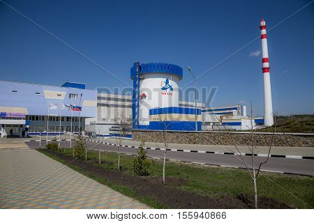 Novovoronezh, Russia - April 04, 2015: Fifth power unit of the Novovoronezh Nuclear Power Plant. Blog tour to Nuclear Power Plant on April 04 2015, in Russia