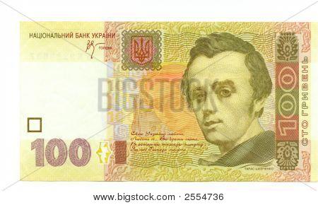 100 Hryvnia Bill Of Ukraine, 2005