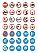 picture of traffic sign  - traffic signs - JPG