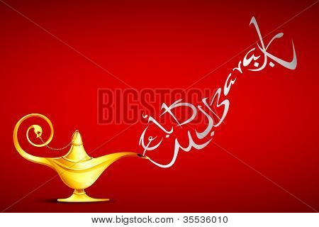 illustration of eid mubarak smoke coming out from ginie lamp