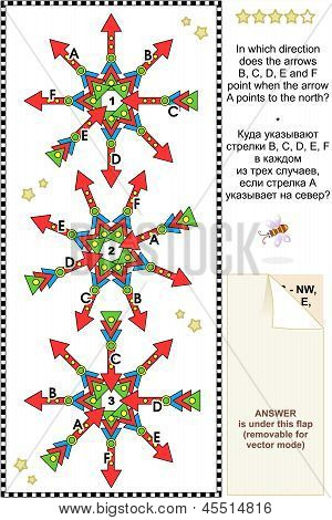 Visual logic puzzle - compass directions