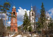 pic of uglich  - Church of St - JPG