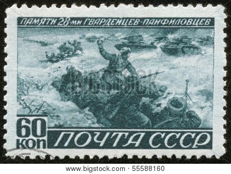 Russian Wartime Stamp, Macro