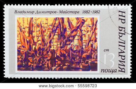 BULGARIA - CIRCA 1982: A stamp printed BULGARIA, shows paint art