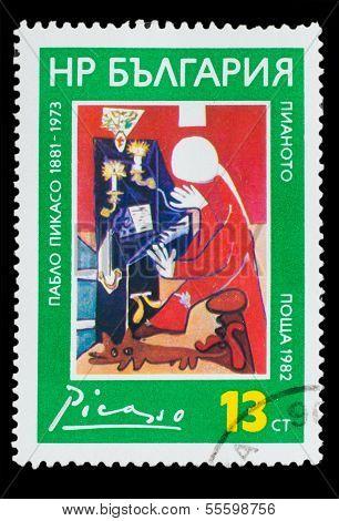 BULGARIA - CIRCA 1982: A Stamp printed in BULGARIA, shows