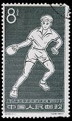 CHINA - CIRCA 1963: A post stamp printed CHINA, World Cup table