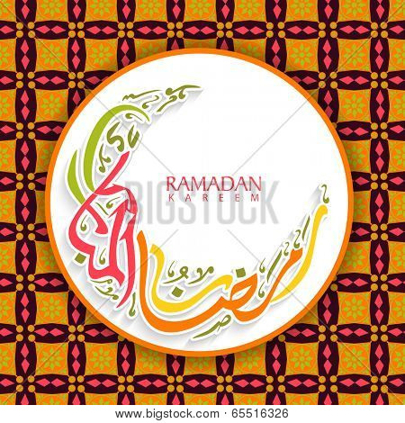Colorful arabic islamic calligraphy of text Ramadan Kareem in crescent moon shape on seamless abstract background.
