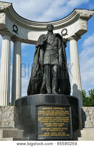 MOSCOW, RUSSIA - MAY 17, 2014: Monument to Emperor Alexander II, the Liberator Tsar. Designed by professor Alexander Rukavishnikov, the monument was opened in 2005 near the Temple of Christ the Savior