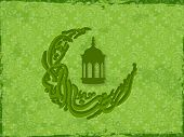 picture of crescent-shaped  - Arabic islamic calligraphy of text Ramadan Kareem in crescent moon shape and lantern on grungy green background - JPG