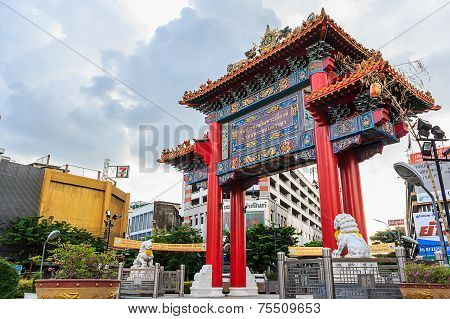 Chinatown Arch Marks