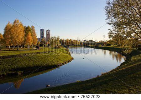Autumn park in Minsk, Belarus