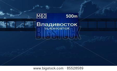 Vladivostok Russia Highway Road Sign