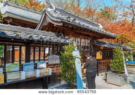 Kitano Tenmangu Shrine in Kobe
