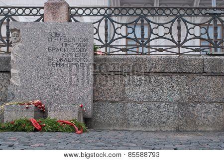 Memorial slab.