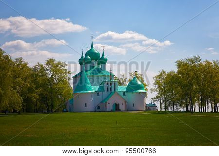 Church Of St. Sergius Of Radonezh On Kulikovo Field, Russia