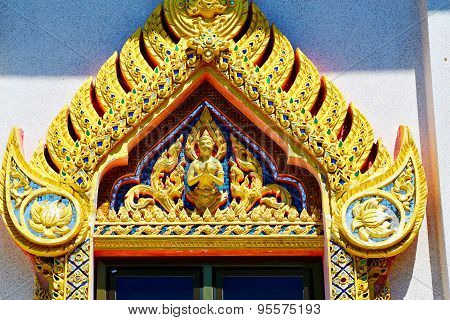Kho Samui Bangkok In Thailand Incision Of