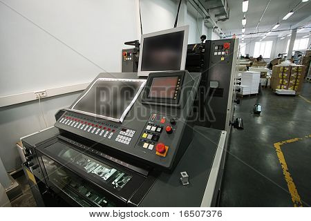 The printed equipment in shop of a modern printing house