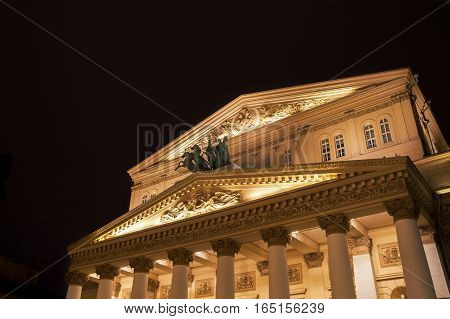 Moscow, Russia. Bolshoi Theatre building at evening time view