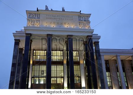 Russian State Lenin's Library
