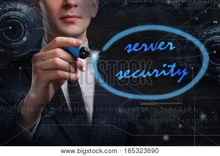 Business, Technology, Internet And Network Concept. Young Business Man Writing Word: Server Security