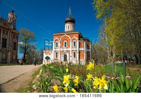 Peter And Paul Church In The Kremlin Of Mozhaysk, Russia