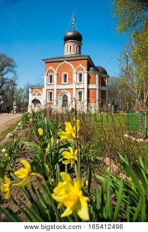 Peter And Paul Church In The Kremlin Of Mozhaysk