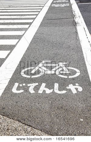 the traffic sign of the road in japan.