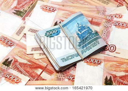 Russians money. The payment of current taxes