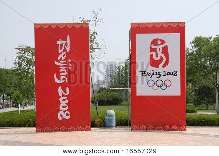 Inner Mongolia,China - JULY 10: Symbol of the Beijing 2008 olympic games on billboards during the olympic torch relay for the Beijing 2008 olympic games (August 8, 2008).
