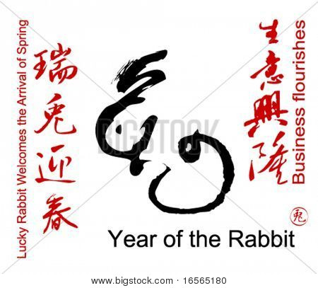 Collection of Chinese Spring Festival Words, 2011 is Year of the Rabbit.