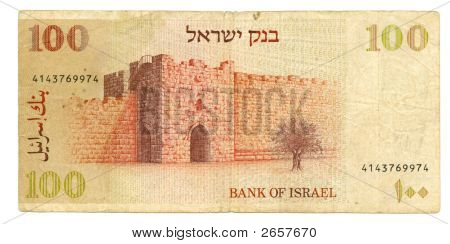 100 Shekel Bill Of Israel