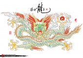 stock photo of chinese unicorn  - Vector Drawing of Dragon Translation of Calligraphy - JPG