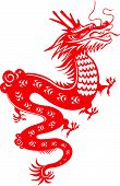 stock photo of dragon  - Traditional chinese zodiac dragon art for the year of the dragon 2012 - JPG