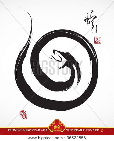 Vector Snake Calligraphy, Chinese New Year 2013 Translation: Snake