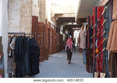Souq Waqif Stalls
