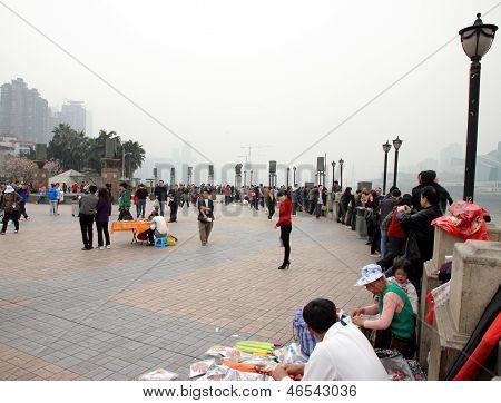 Chongqing Square