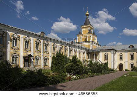 Ugreshsky Monastery Of St. Nicholas. Russia, Moscow Region