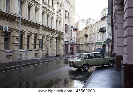 Street In Central Moscow