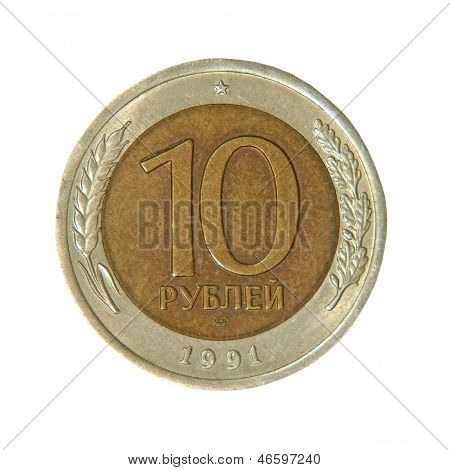Ussr Monet Ten Roubles.isolated.