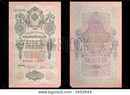 Old Russian Money - Ten Roubles