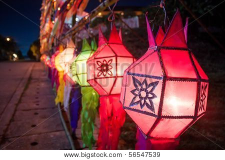 Colorful Paper Lanterns Ornamented In Festival