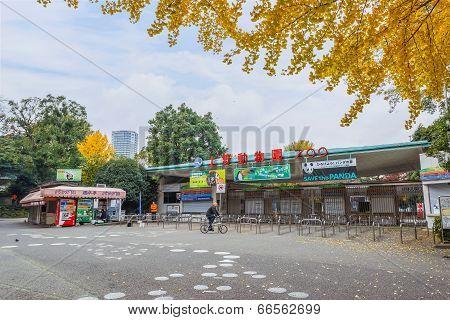 Ueno Zoo in Tokyo